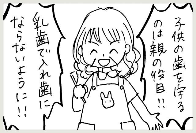 f:id:yuruyakanasakamichi:20201109114258j:image