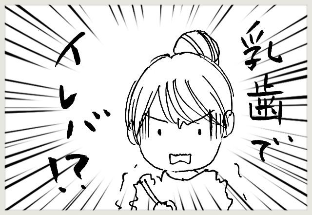 f:id:yuruyakanasakamichi:20201109114305j:image