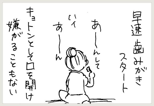 f:id:yuruyakanasakamichi:20201109114315j:image