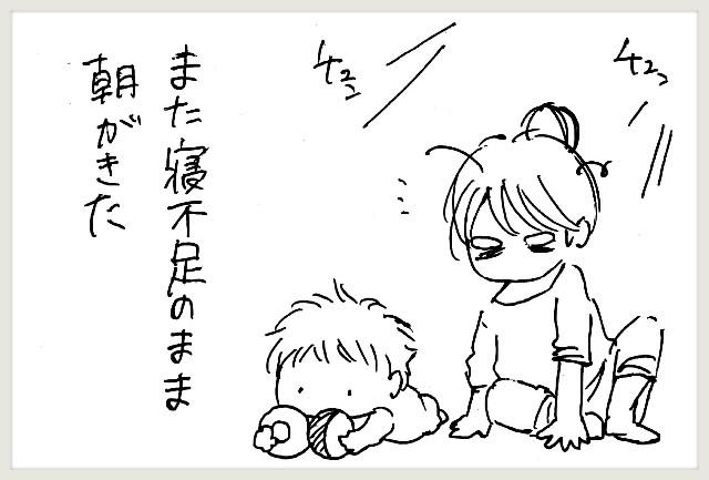 f:id:yuruyakanasakamichi:20201204132033j:image