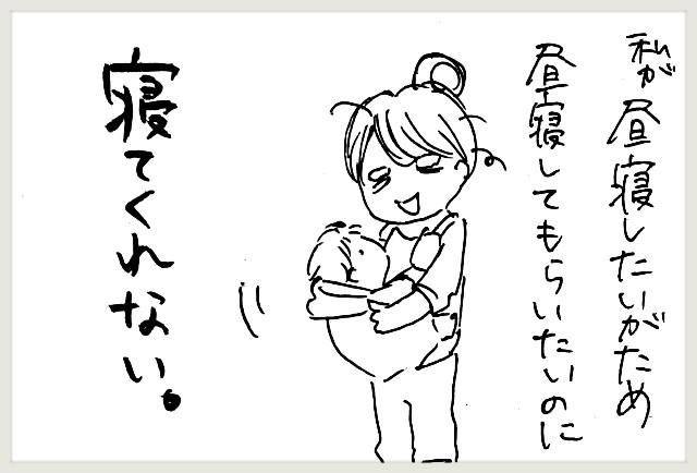 f:id:yuruyakanasakamichi:20201204132043j:image