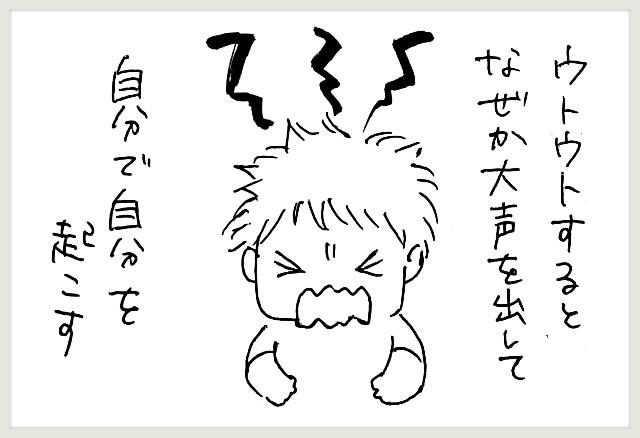 f:id:yuruyakanasakamichi:20201204132049j:image
