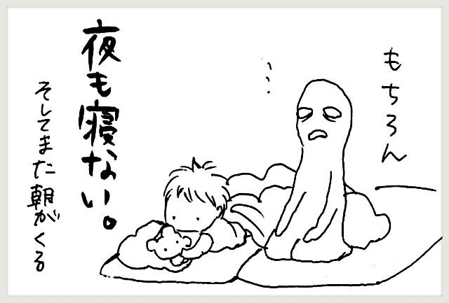f:id:yuruyakanasakamichi:20201204132056j:image
