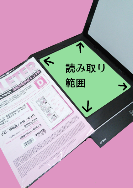 f:id:yuruyakanow:20160205131436j:plain