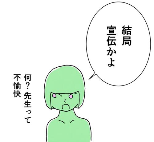 f:id:yuruyakanow:20160205182840j:plain