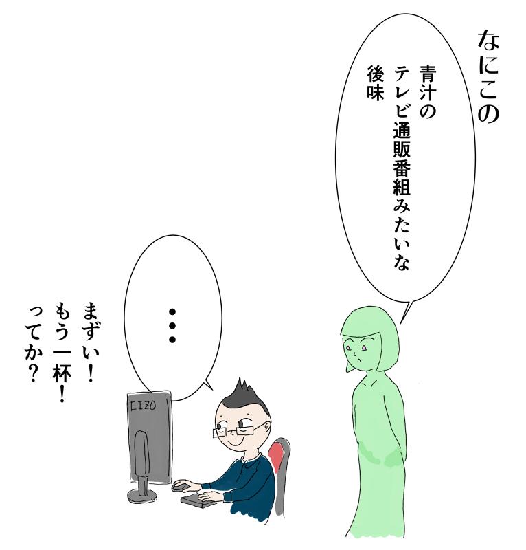 f:id:yuruyakanow:20160205184138j:plain