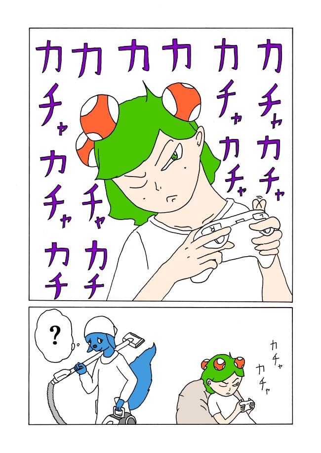 f:id:yuruyakanow:20160619174847j:plain