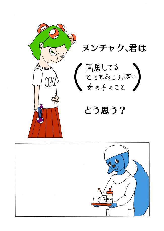 f:id:yuruyakanow:20160619175152j:plain