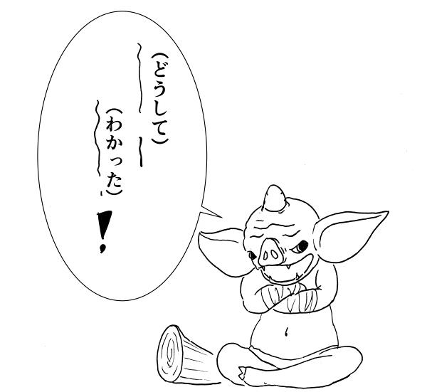 f:id:yuruyakanow:20160620215634j:plain