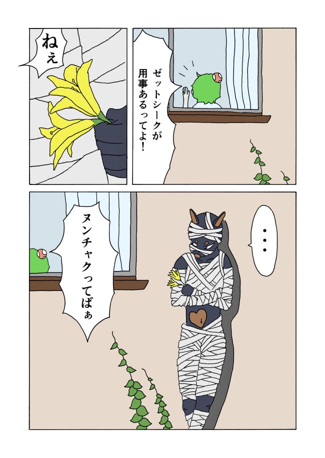 f:id:yuruyakanow:20160701143021j:plain