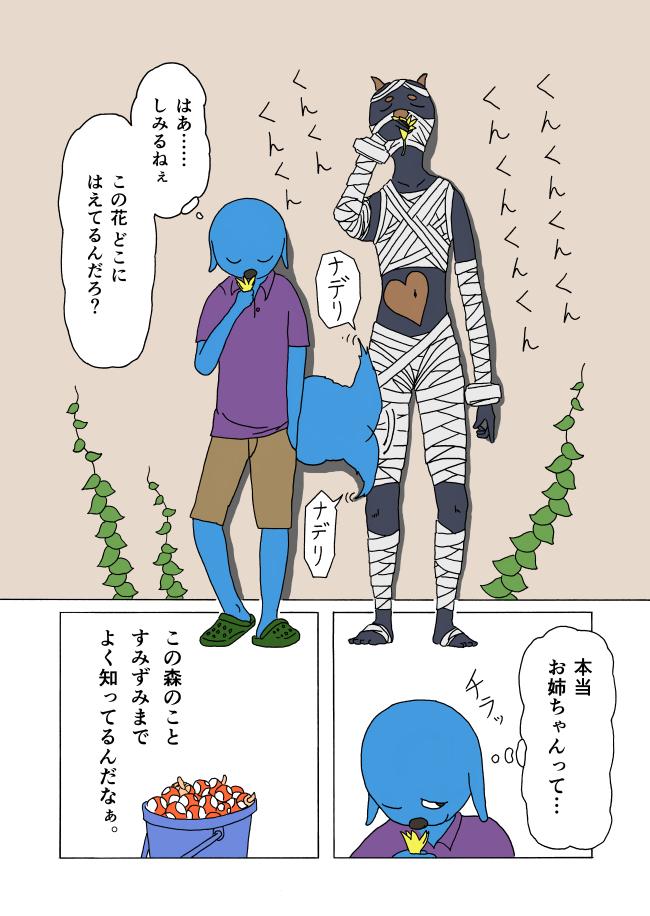 f:id:yuruyakanow:20160701143057j:plain