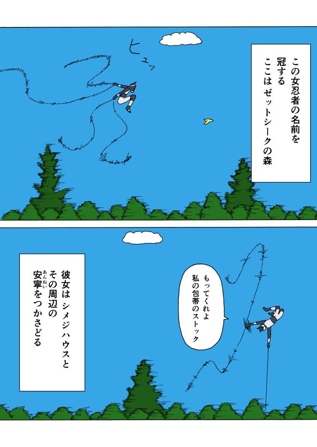 f:id:yuruyakanow:20160701143146j:plain