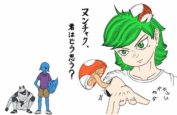 f:id:yuruyakanow:20160816181829j:plain