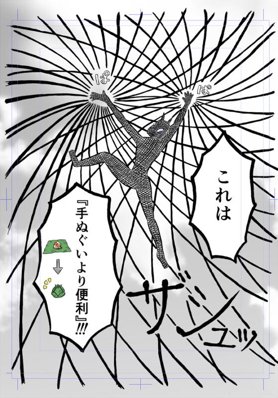 f:id:yuruyakanow:20161104135101j:plain