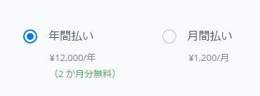 f:id:yuruyakanow:20170206113440j:plain