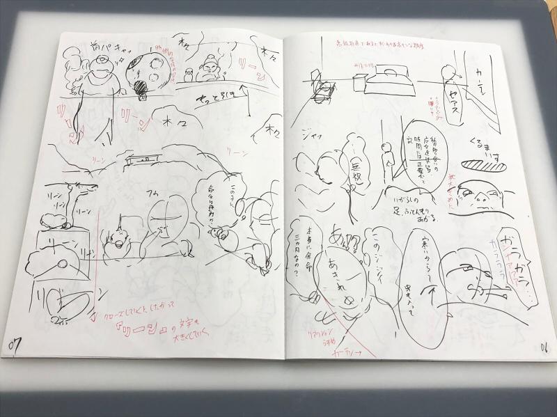 f:id:yuruyakanow:20180213164721j:plain