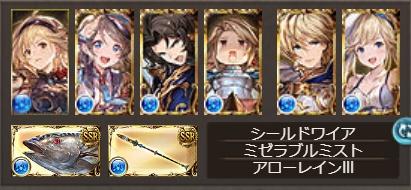 f:id:yuruyamasan:20190910014616j:plain