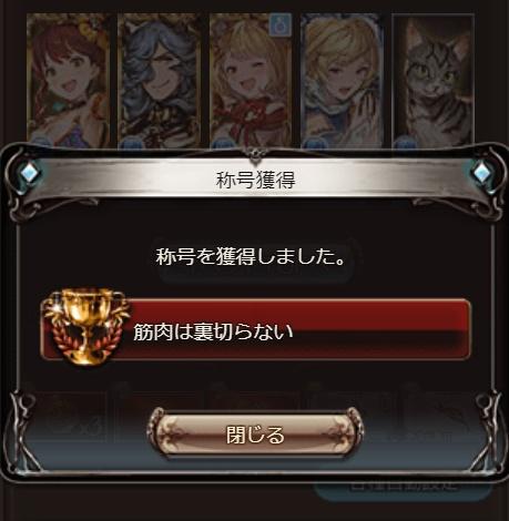 f:id:yuruyamasan:20190910023231j:plain