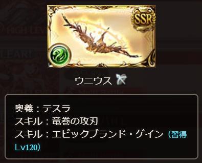 f:id:yuruyamasan:20190912170411j:plain