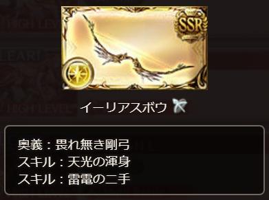 f:id:yuruyamasan:20190912173054j:plain