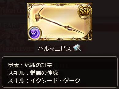 f:id:yuruyamasan:20190912175100j:plain