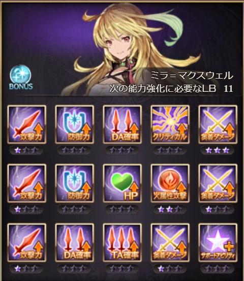 f:id:yuruyamasan:20190914200014j:plain