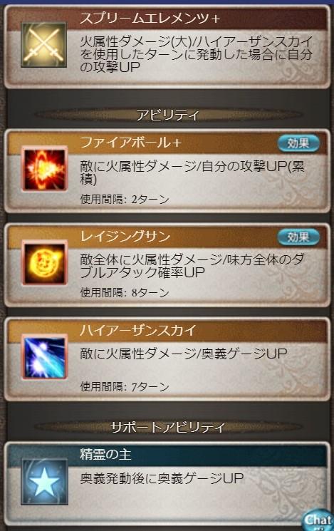 f:id:yuruyamasan:20190914200053j:plain
