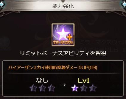 f:id:yuruyamasan:20190914200141j:plain