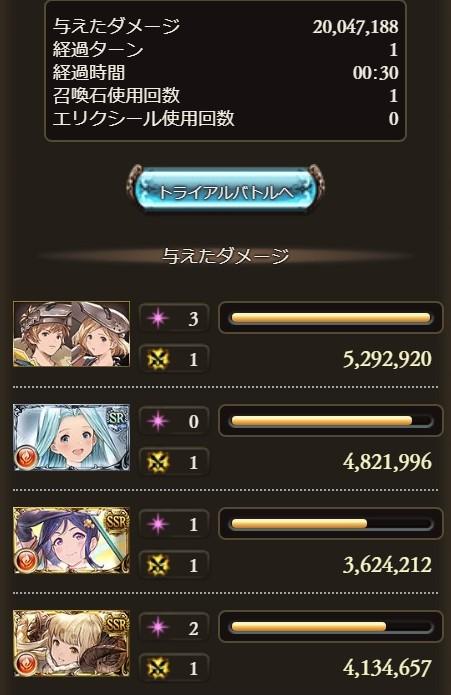 f:id:yuruyamasan:20190915032045j:plain