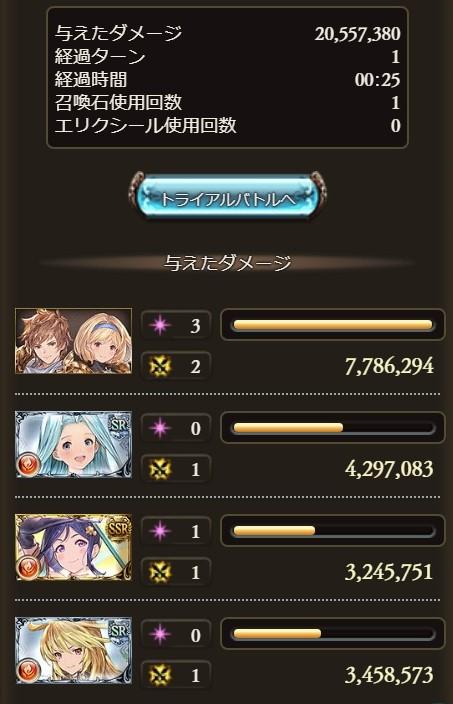 f:id:yuruyamasan:20190915180605j:plain