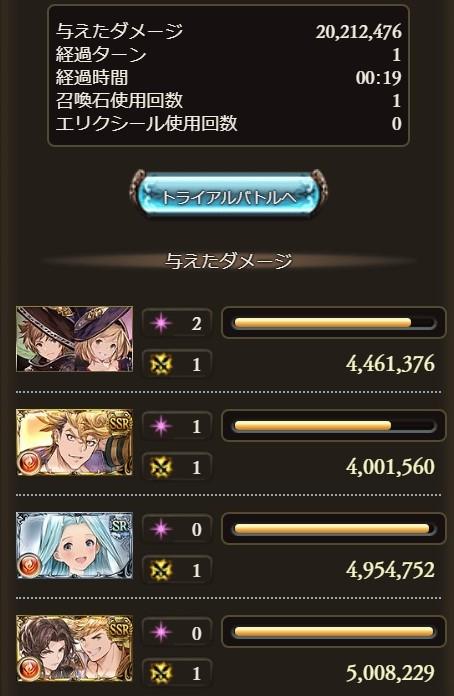 f:id:yuruyamasan:20190915183603j:plain