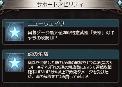フォース 武器 ライジング
