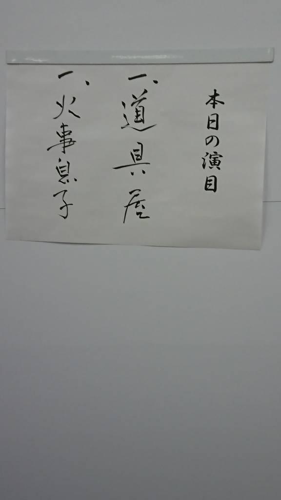 f:id:yuruyurara:20190219183029j:plain