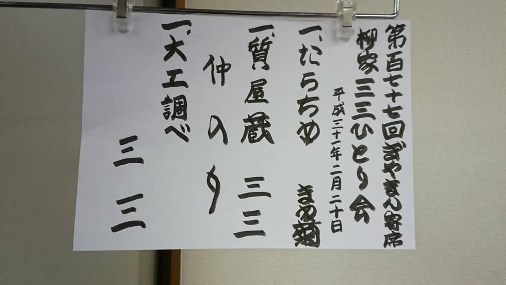 f:id:yuruyurara:20190220230516j:plain