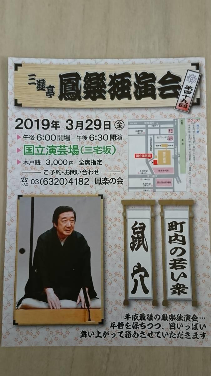 f:id:yuruyurara:20190317091710j:plain
