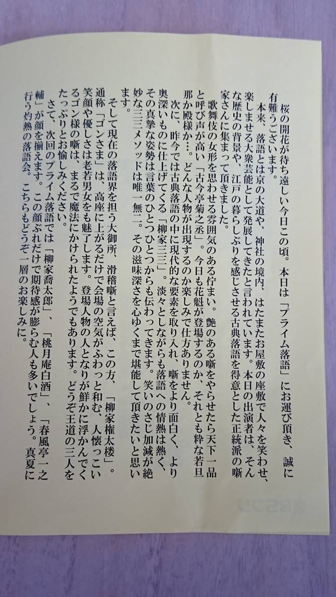 f:id:yuruyurara:20190317091837j:plain