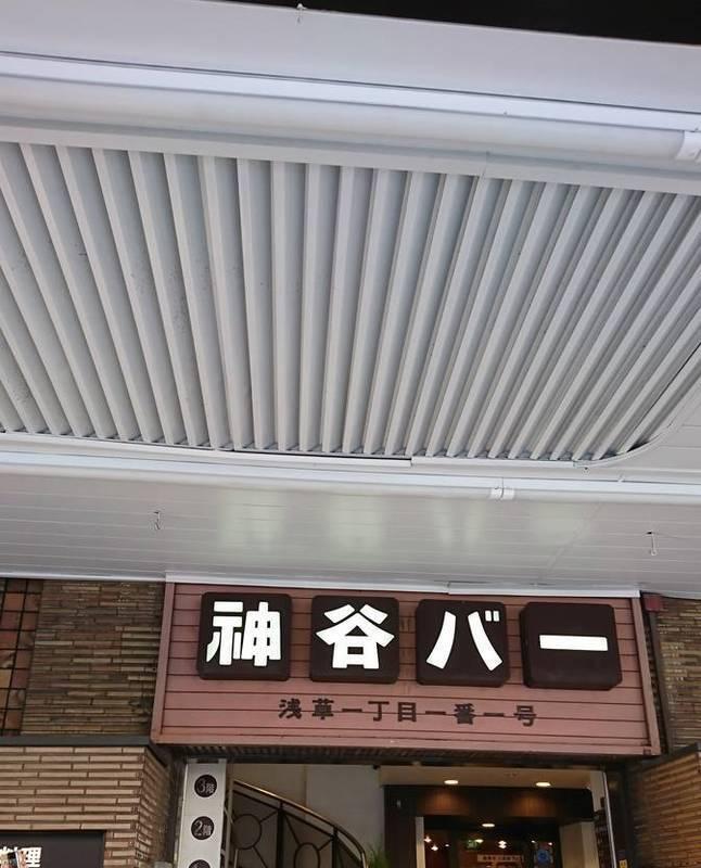 f:id:yuruyurara:20190405021345j:plain