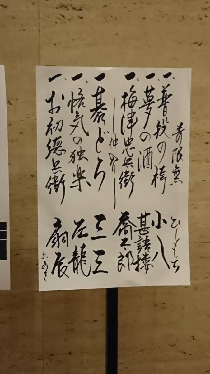 f:id:yuruyurara:20190518231713j:plain