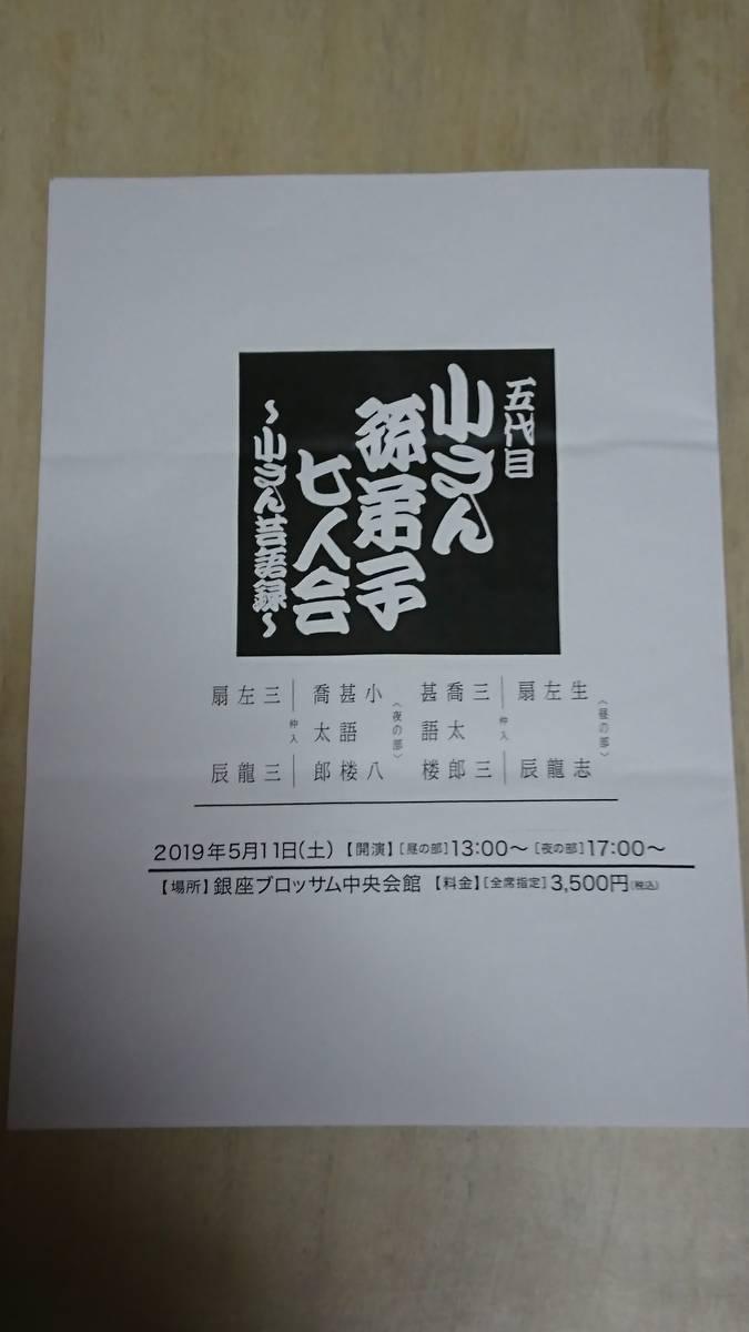 f:id:yuruyurara:20190518231819j:plain
