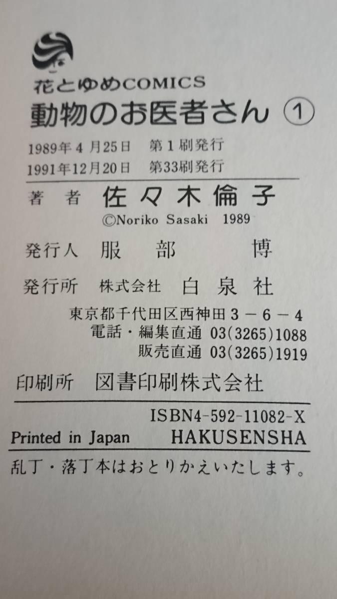f:id:yuruyurara:20190520140152j:plain