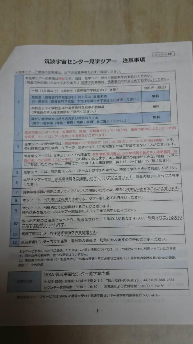 f:id:yuruyurara:20190522010430j:plain