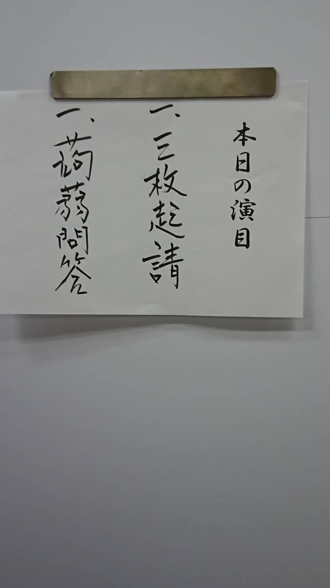 f:id:yuruyurara:20190602193319j:plain