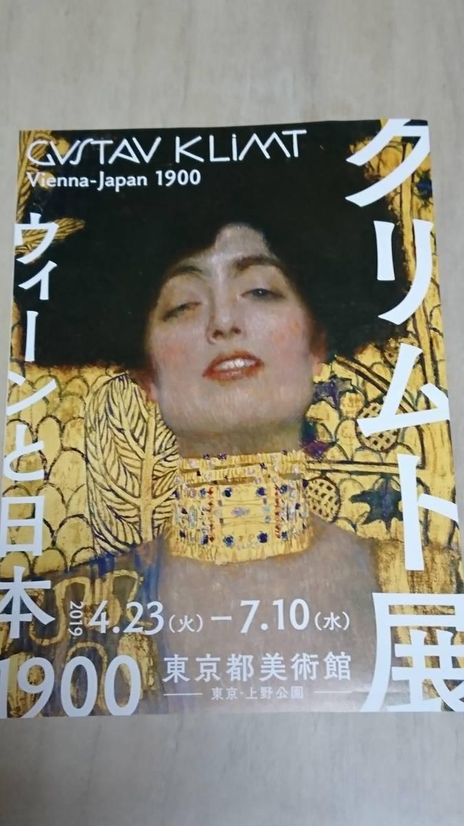 f:id:yuruyurara:20190620171729j:plain