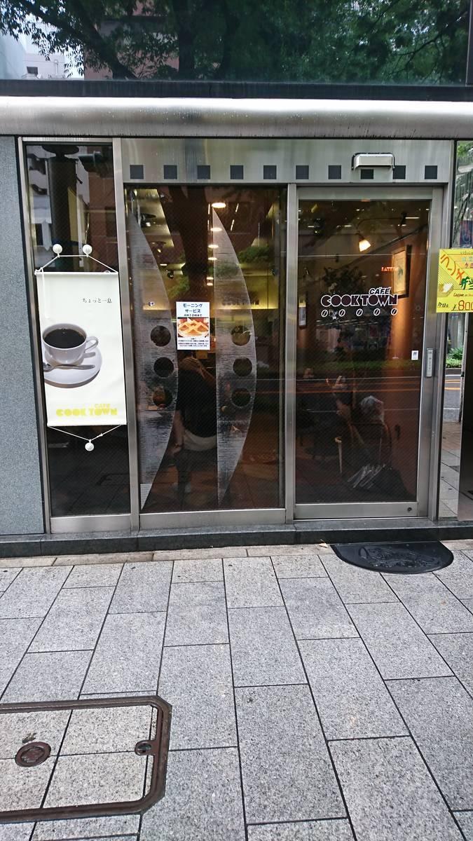 f:id:yuruyurara:20190625175318j:plain