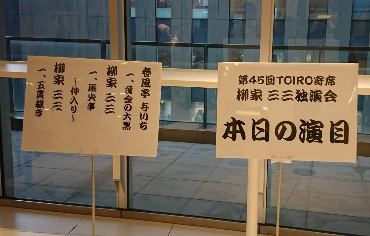 f:id:yuruyurara:20190710095937j:plain