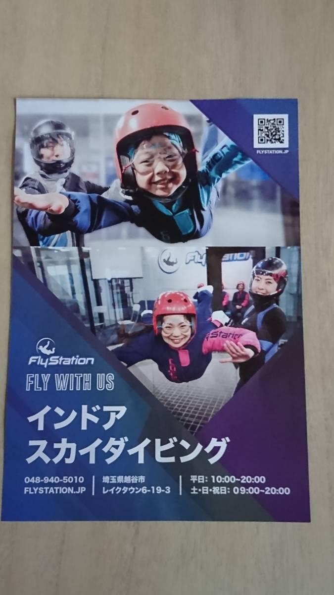 f:id:yuruyurara:20190722074437j:plain
