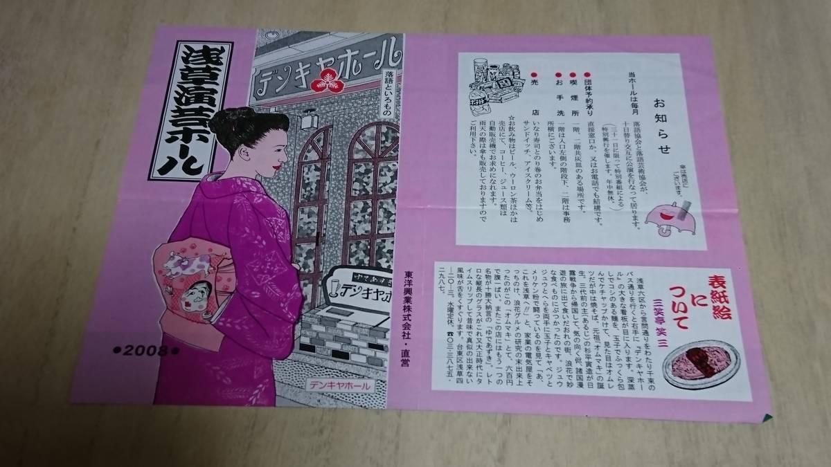 f:id:yuruyurara:20200520232035j:plain