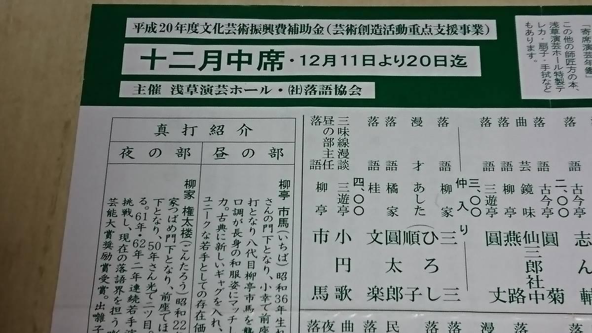 f:id:yuruyurara:20200520232238j:plain