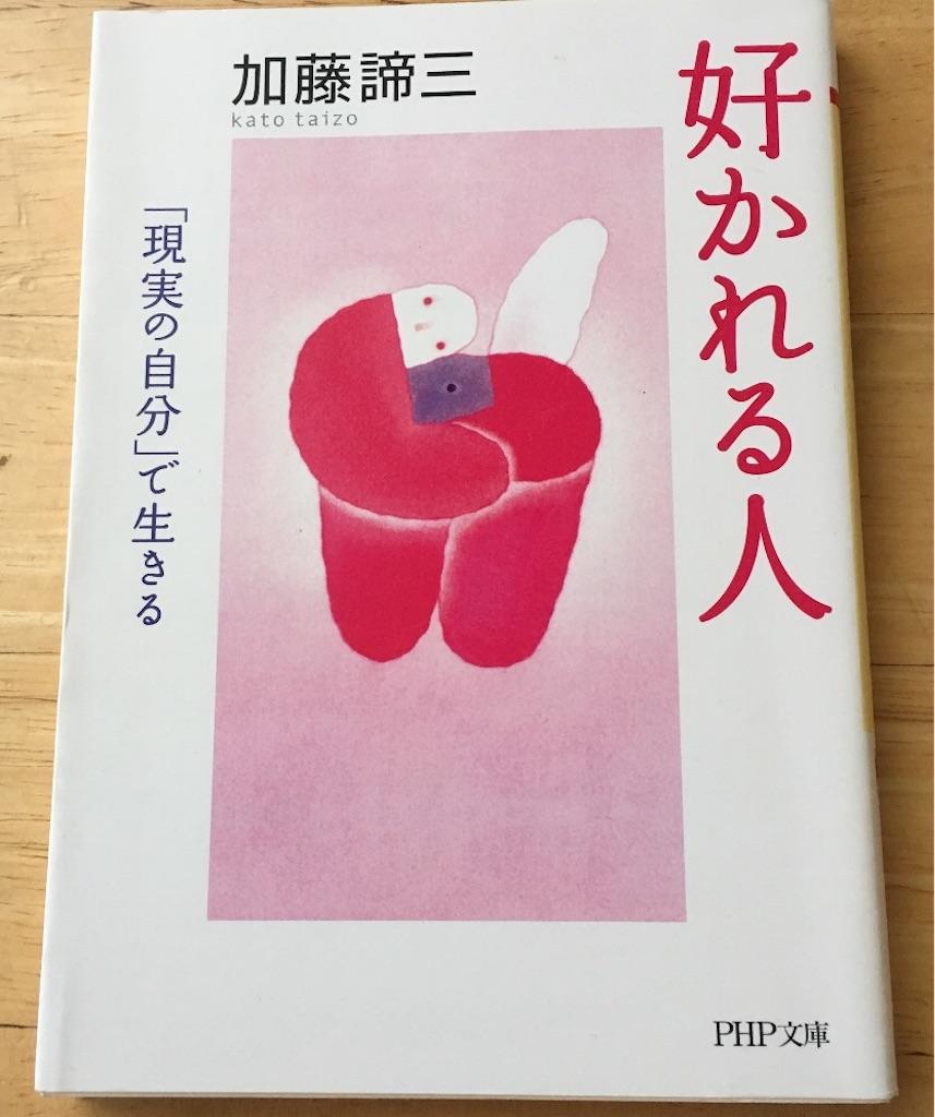 f:id:yuruyurukurage:20190228200850j:image