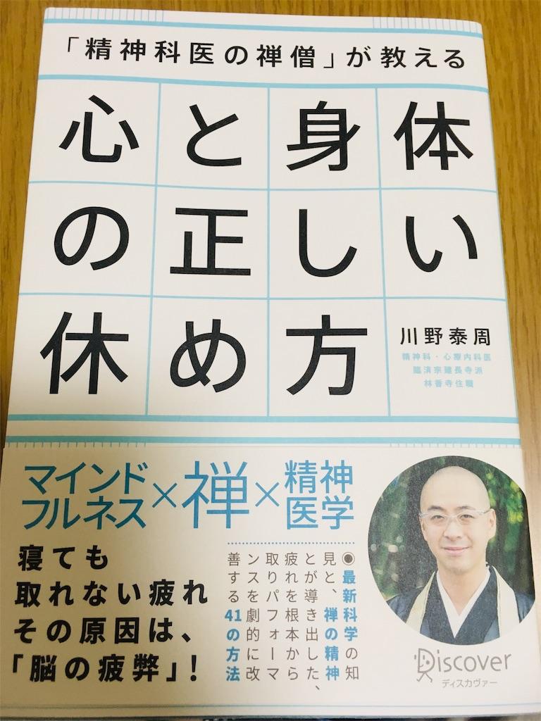 f:id:yuruyurukurage:20190315181021j:image